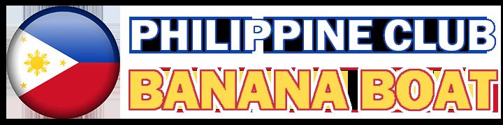 フィリピンパブ バナナボート